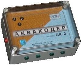 Аквакодер