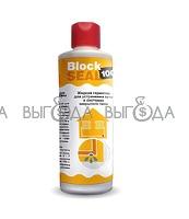 HeatGUARDEX® BlockSEAL 120 HD