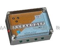 Аквакодер АК-4+