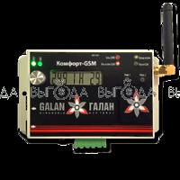 Комфорт GSM